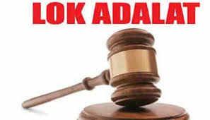 लोक अदालत ने कम्पनी को 30 दिन में भुगतान के दिए आदेश