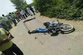 मोटर साइकिल सवार दो युवकों की सड़क हादसे में मौत