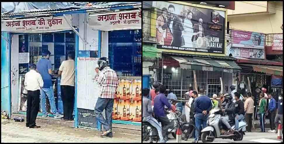शराब की दुकाने भी दो बजे के बाद बंद : मुख्यमंत्री