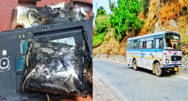 उत्तराखंड परिवहन निगम की बस में बात करते मोबाइल फटा,युवक की मौत